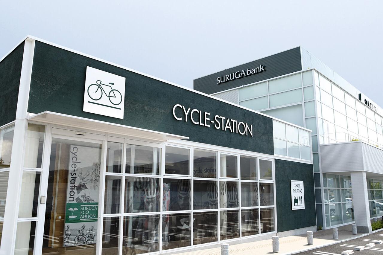 CYCLE STATION(サイクルステー...